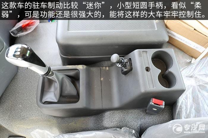 重汽豪曼H5前四后八7.9方攪拌車評測駐車制動