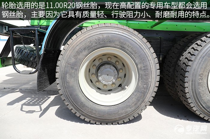 重汽豪曼H5前四后八7.9方搅拌车评测轮胎