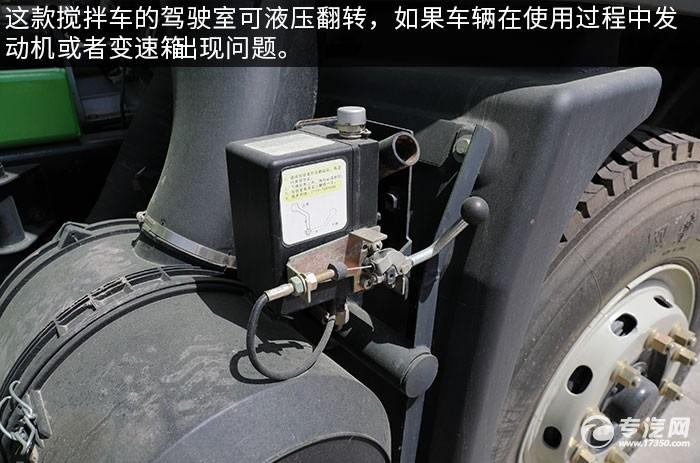 重汽豪曼H5前四后八7.9方搅拌车评测驾驶室翻转装置