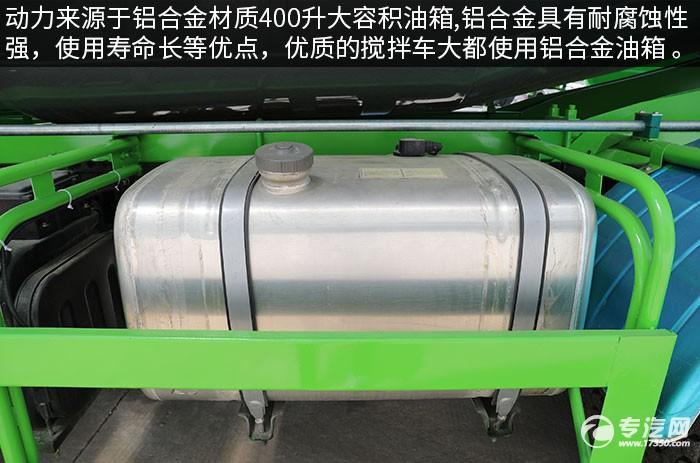 重汽豪曼H5前四后八7.9方搅拌车评测铝合金油箱