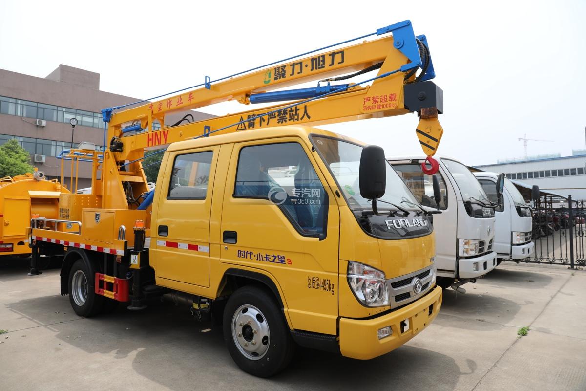 福田时代小卡之星3双排14米折叠臂式高空作业车
