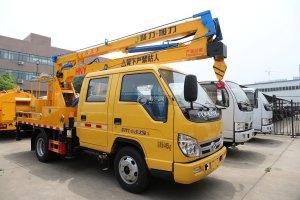 福田时代小卡之星3双排14米折叠臂式高空作业车图片