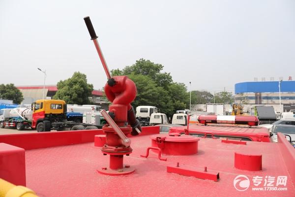 跃进上骏X100双排消防洒水车消防炮