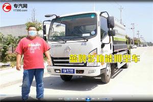多功能抑尘车作为消毒车成为了防疫站的后勤工作者