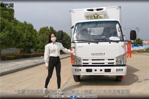 慶鈴五十鈴醫療廢物運輸車亮點