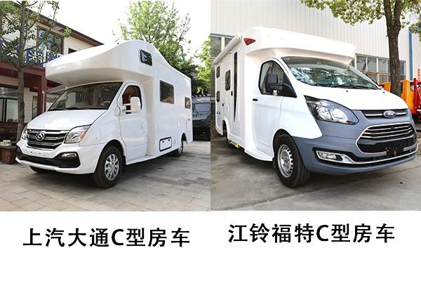 C型房車,上汽大通和江鈴福特你選哪一個?