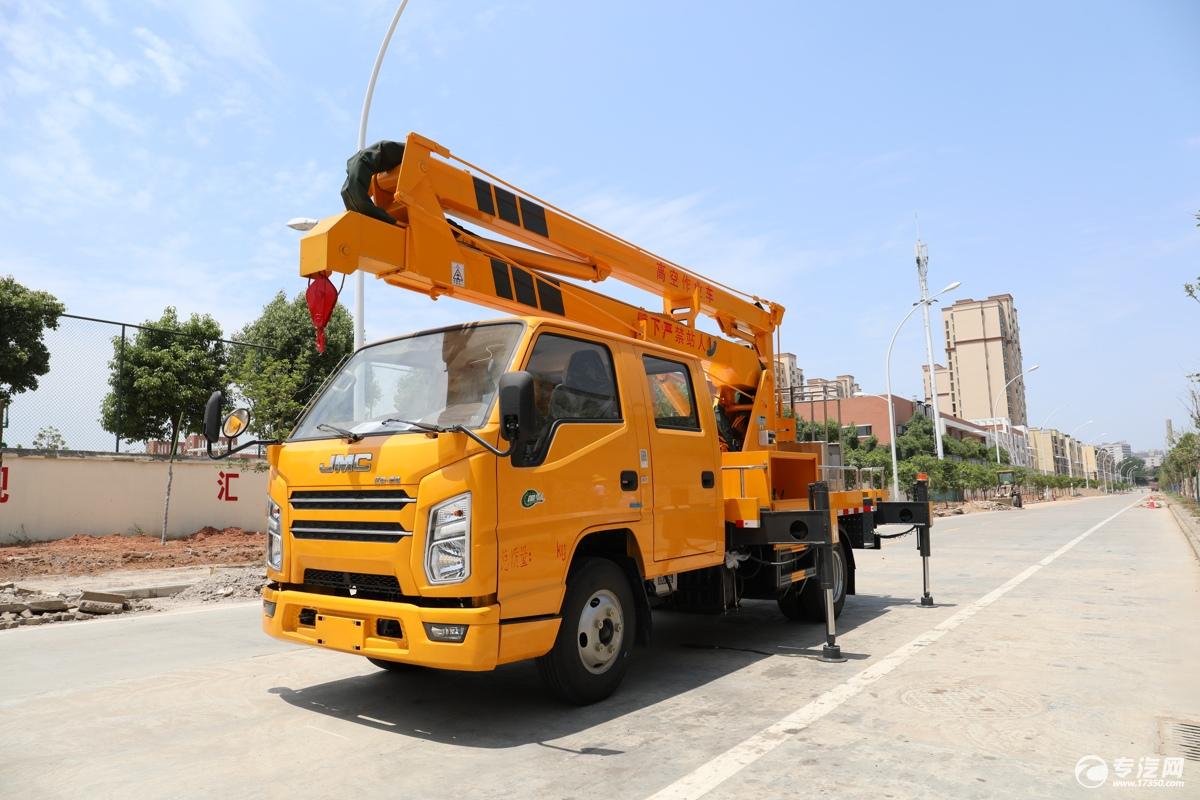 江铃顺达双排国六12米折叠臂式高空作业车图片