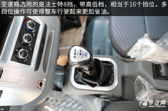 大运奥普力排半国六5吨直臂随车吊评测档位操作