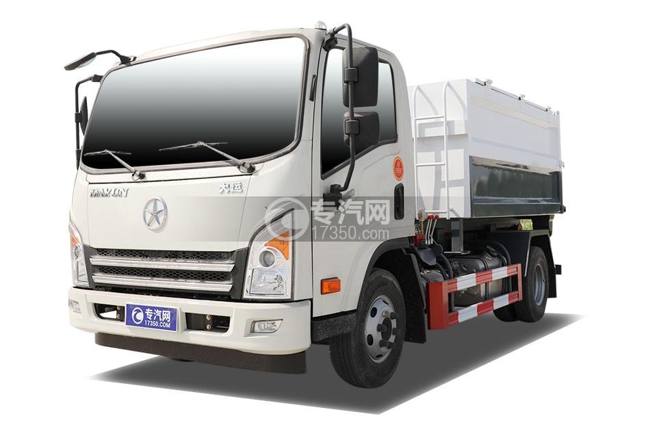大运新奥普力单排国六车厢可卸式垃圾车
