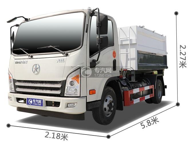 大运新奥普力单排国六车厢可卸式垃圾车尺寸图