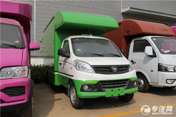 福田祥菱V国六流动售货车右前图