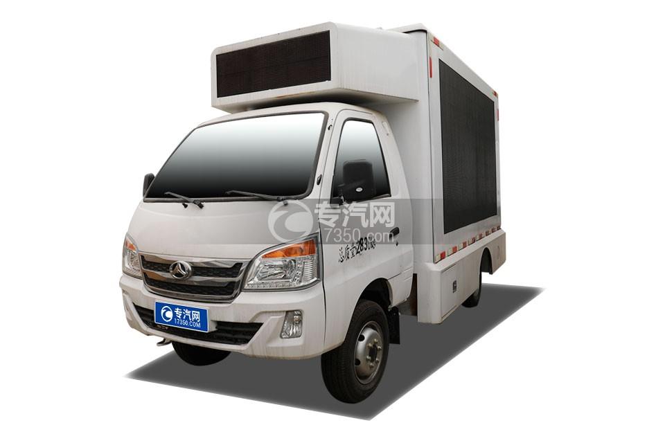 北汽黑豹单排国六LED广告宣传车