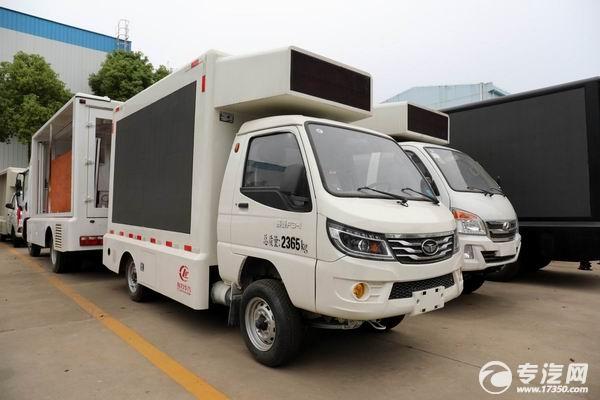 北汽黑豹国六LED广告宣传车的价格多少钱?厂家报价