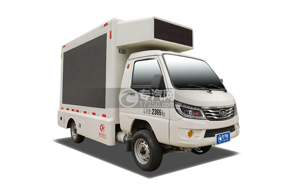 國六唐駿歐鈴單排LED廣告宣傳車