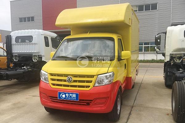 东风小康国六移动售货车左前图
