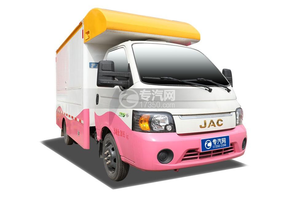 江淮帅铃X5国六3.3米售货车