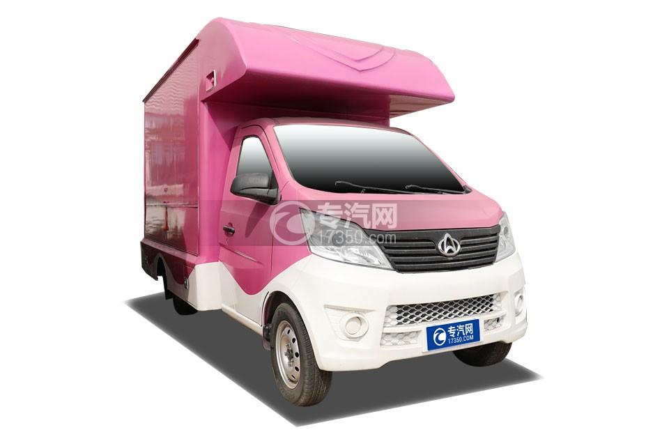 河北长安星卡国五移动售货车(粉色)