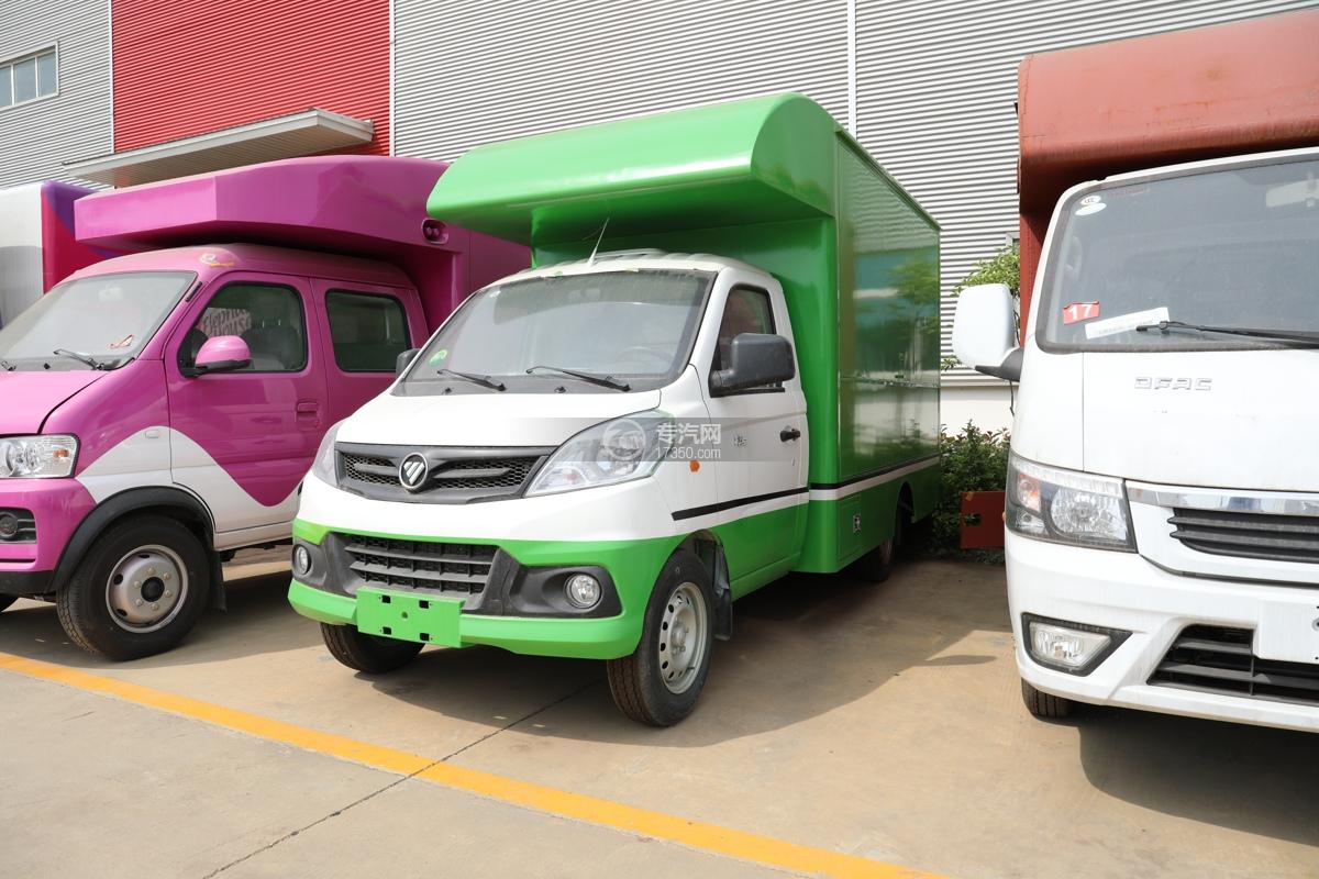 福田祥菱V1国六售货车图片