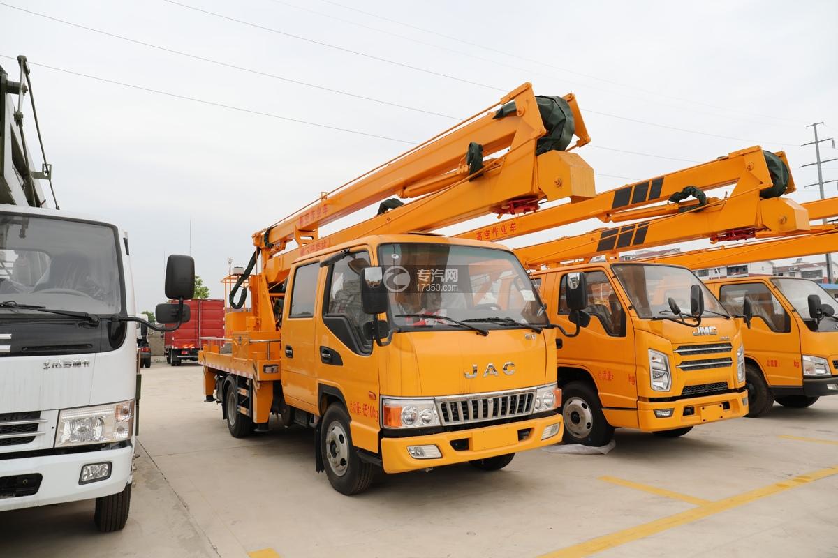 江淮骏铃E双排16米折叠臂式高空作业车