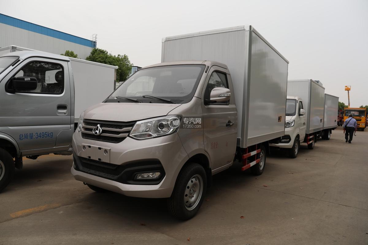 重庆长安跨越王X1国六2.54米冷藏车