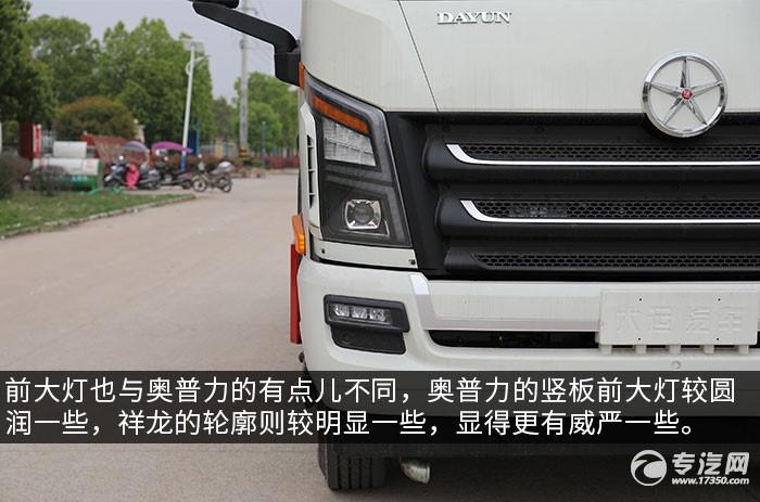 大運祥龍排半國六11.47方灑水車評測