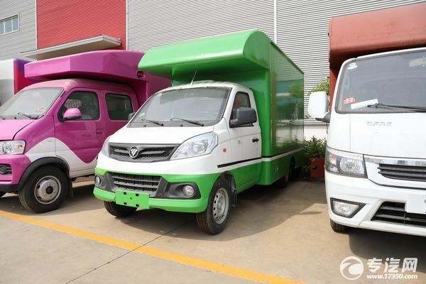 福田祥菱国六售货车