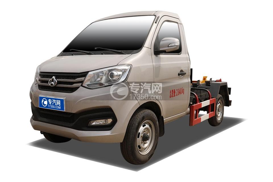 重庆长安跨越国六车厢可卸式垃圾车