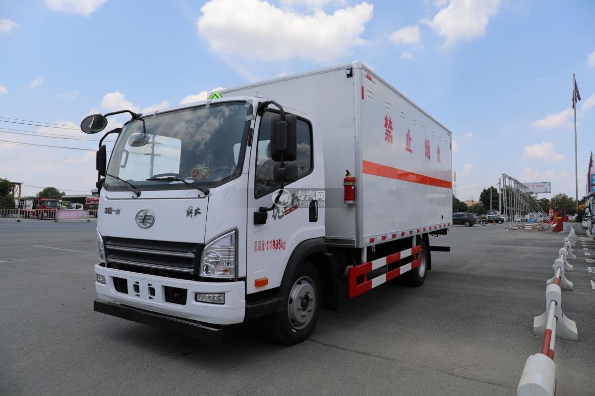 解放虎VH國五5.15米危險品廂式運輸車