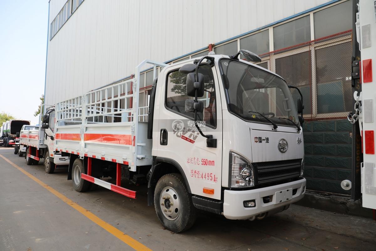 解放虎VN国六4.1米气瓶运输车(仓栏款)