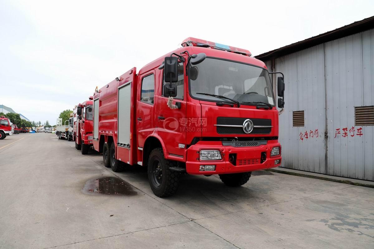 东风天锦后双桥六驱水泡联用消防车