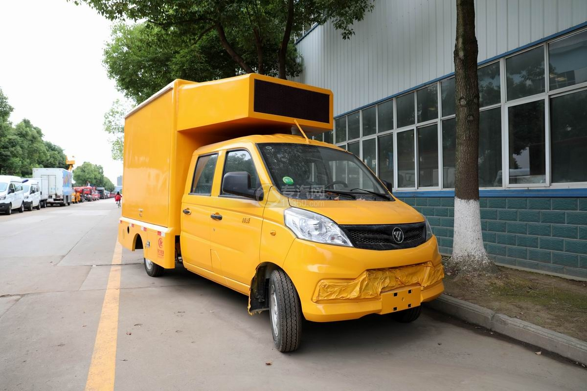 福田祥菱雙排國六LED廣告宣傳車(黃色)