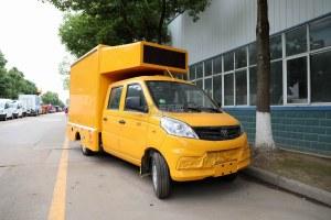福田祥菱双排国六LED广告宣传车(黄色)图片