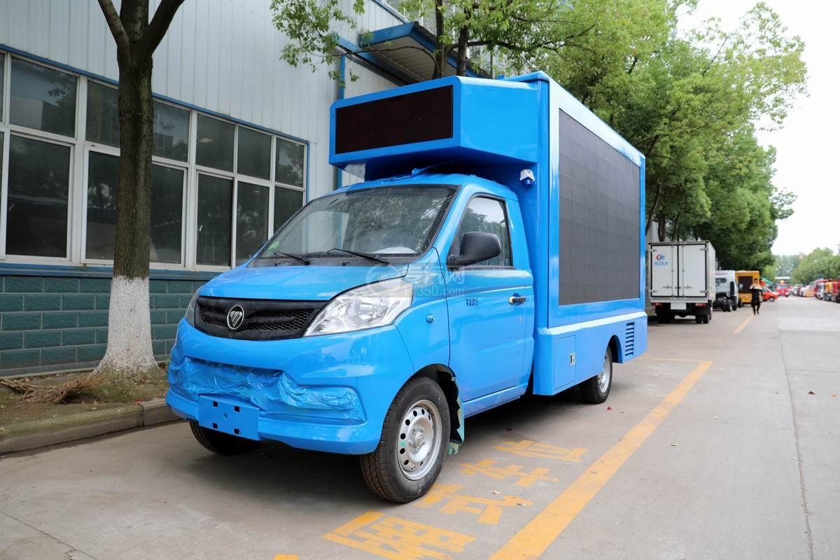 福田祥菱單排國六LED廣告宣傳車(藍色)