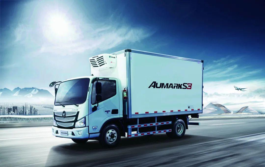 为食材新鲜安全运输护航 欧马可冷链之星消毒冷藏车保障舌尖上的安全