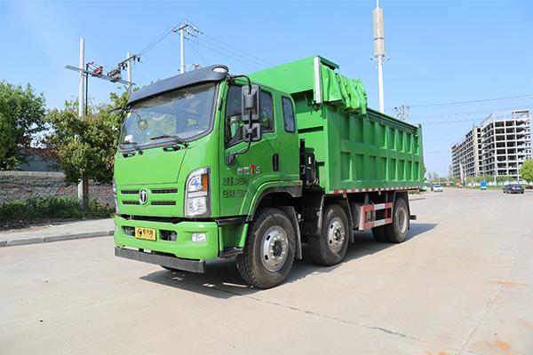 奥驰T6国六小三轴自卸式垃圾车