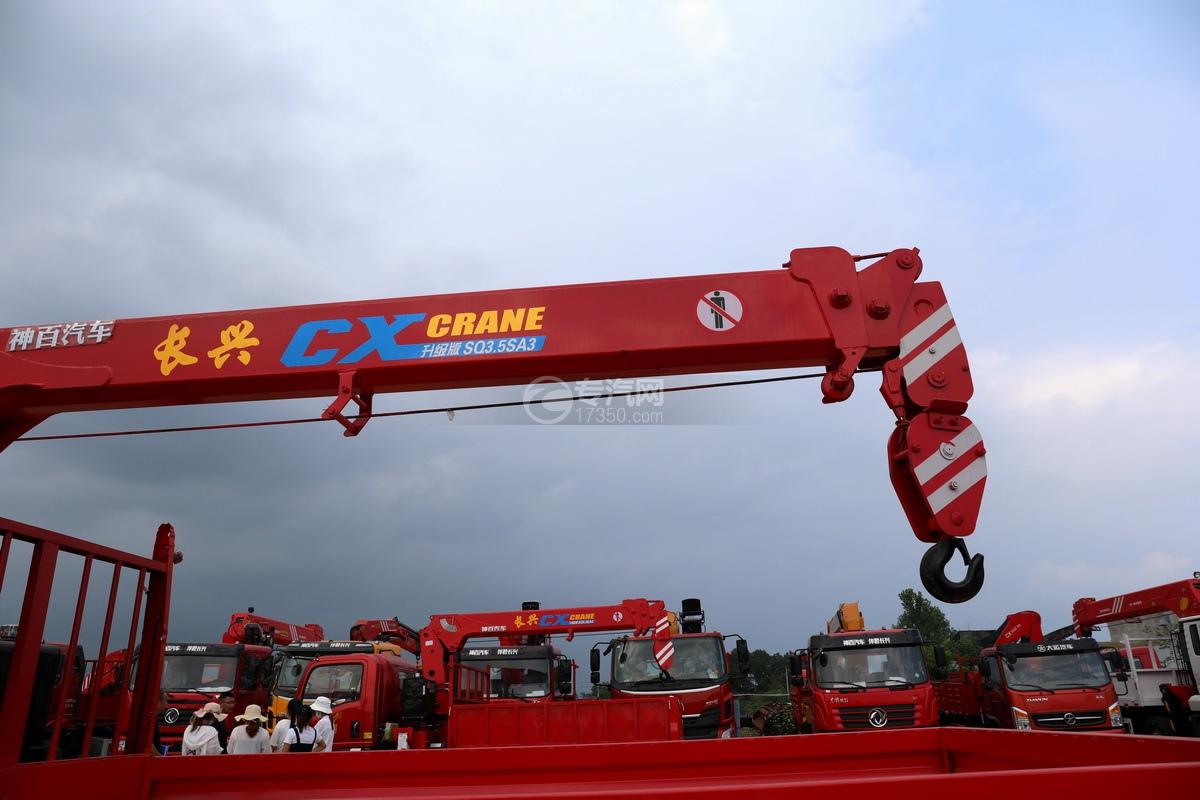 东风多利卡D6长兴3.5吨直臂随车吊吊机细节