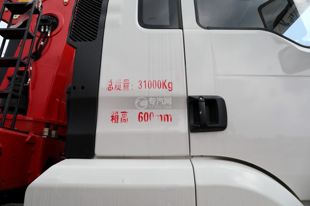 陕汽德龙新M3000前四后八国六14吨直臂随车吊细节