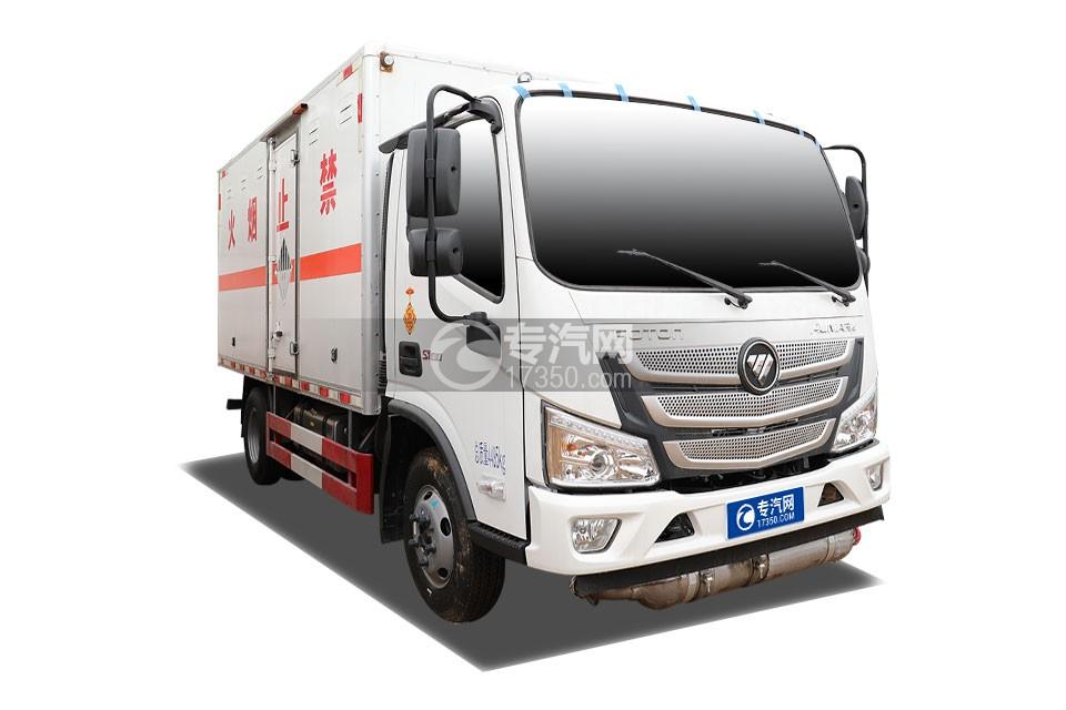 福田欧马可S1国六4.1米杂项危险物品厢式运输车