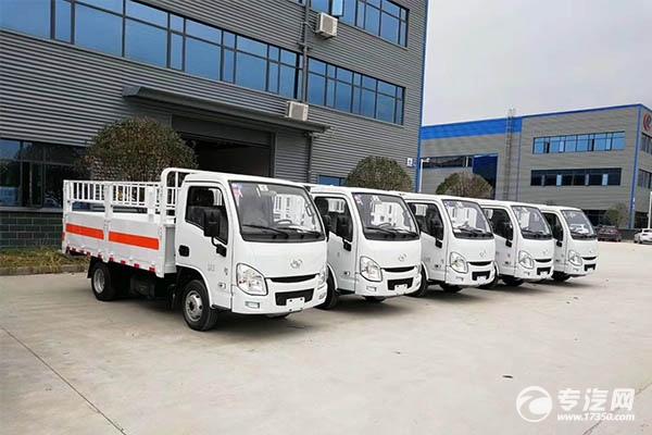 《道路機動車輛生產企業及產品公告》第334批和車船稅第17批