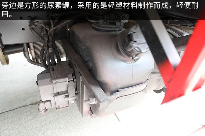 飞碟缔途国六13.5米折叠臂式高空作业车评测
