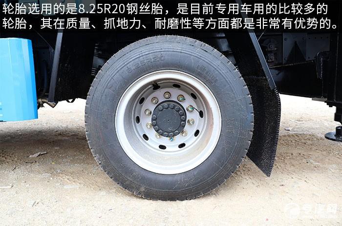 大运运途单桥6.3吨折臂随车吊评测轮胎