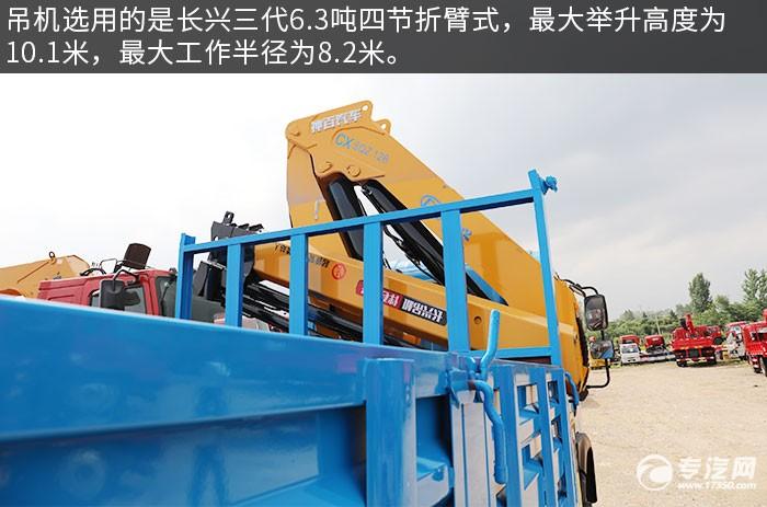 大运运途单桥6.3吨折臂随车吊评测吊机
