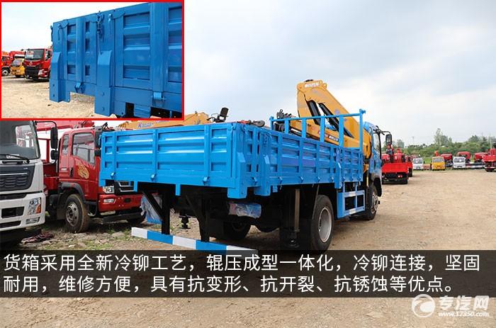 大运运途单桥6.3吨折臂随车吊评测货箱