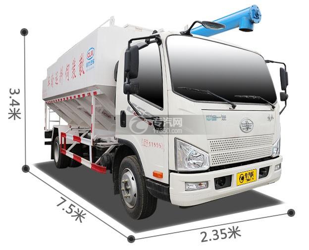 解放J6F单桥国六散装饲料运输车尺寸图