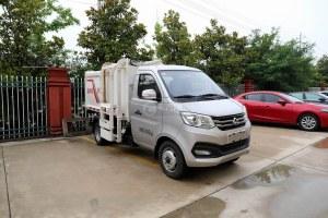 重庆长安跨越王X1国六自装卸式垃圾车