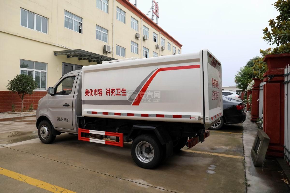 重庆长安跨越王X1国六自装卸式垃圾车侧后方图