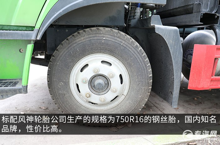 东风拓行D1L天然气餐厨式垃圾车评测轮胎