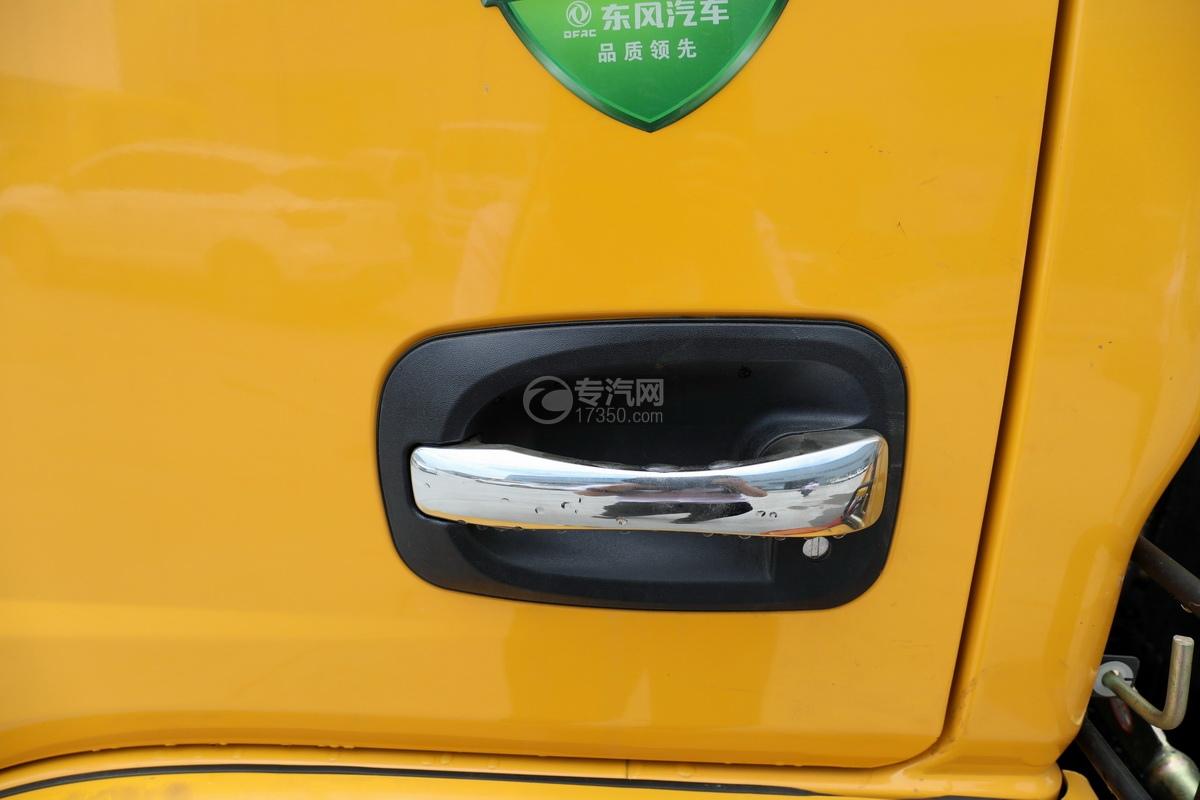 东风多利卡D7国六清洗吸污车(一体式罐体)车门把手
