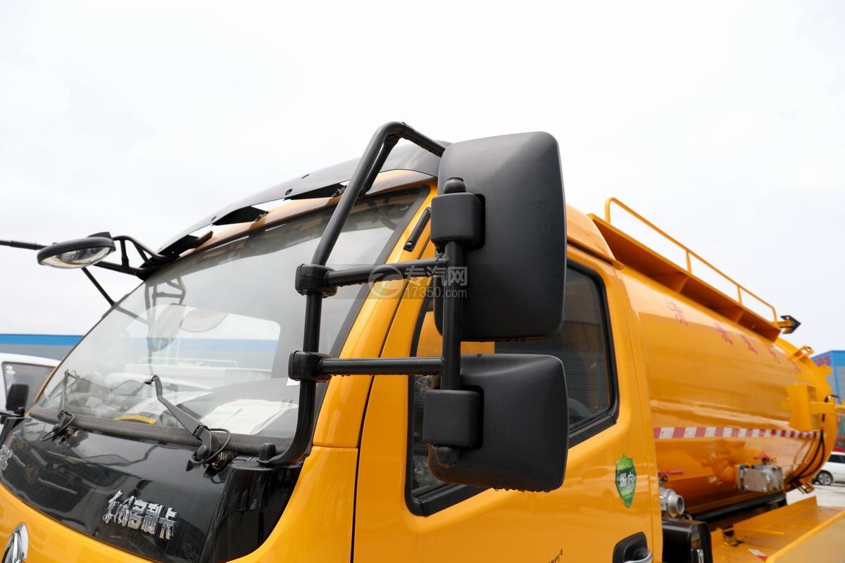 东风多利卡D7国六清洗吸污车(一体式罐体)后视镜