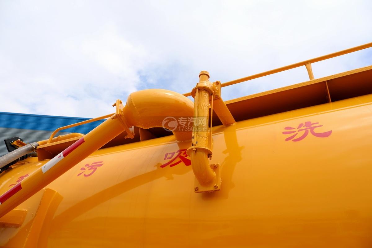 东风多利卡D7国六清洗吸污车(一体式罐体)视污管